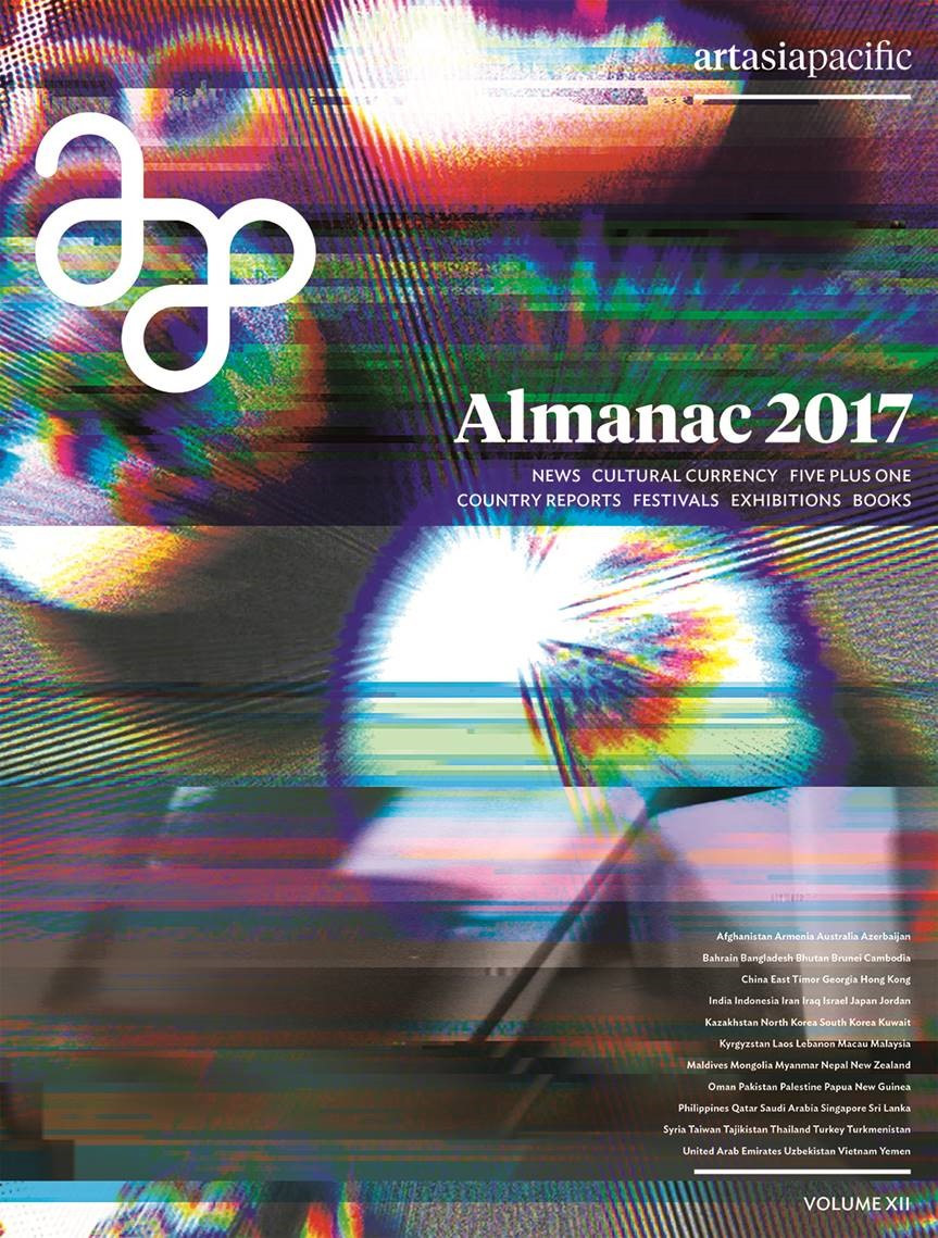 Art Asia Pacific Almanac