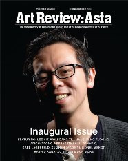 Art Review Asia Volume 01 Number 1 Spring Summer 2013