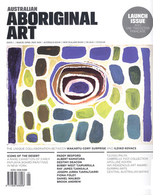 Australian Aboriginal Art 1 March/April/May 2009