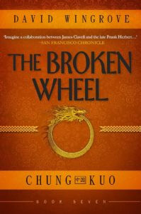 Broken Wheel, The