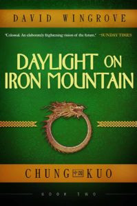 Daylight on Iron Mountain