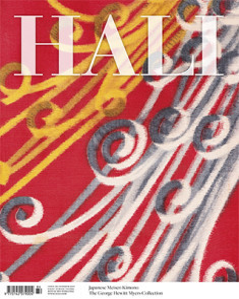 Hali 184 Summer 2015