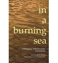 in a burning sea: contemporary Afrikaans poetry in