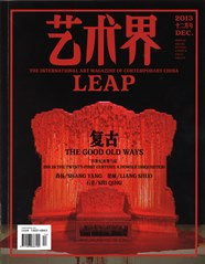 LEAP [Central stopped taking new issue - back issue only]