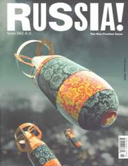 Russia! [Assume ceased we have issue 84 Available]