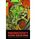 Volodya: Selected Works [Vladimir Mayakovsky]