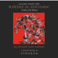 Gleams from the Rawdat Al-Shuhada:CD-Garden of the Martyrs