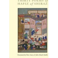 Thirty Poems of Hafiz of Shiraz