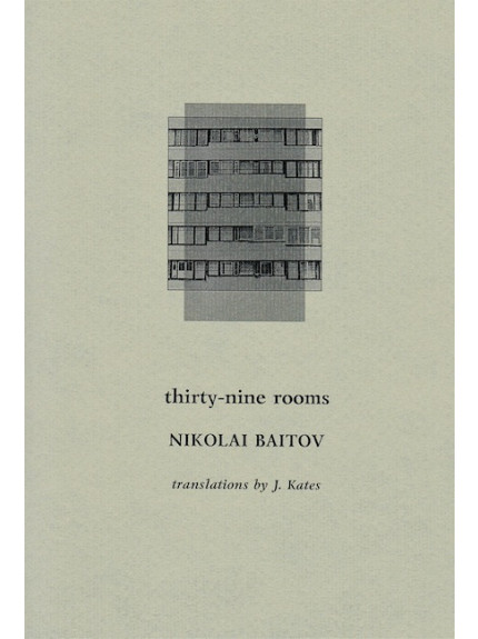Thirty-Nine Rooms by Nikolai Baitov