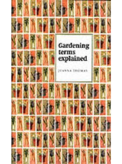 Gardening Terms Explained