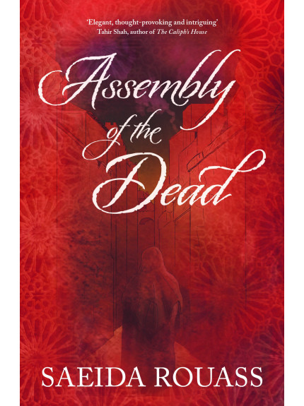 Assembly of the Dead, The
