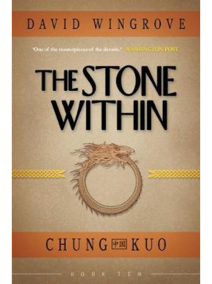 Stone Within, The