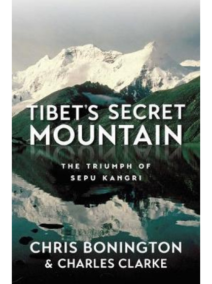 Tibet's Secret Mountain