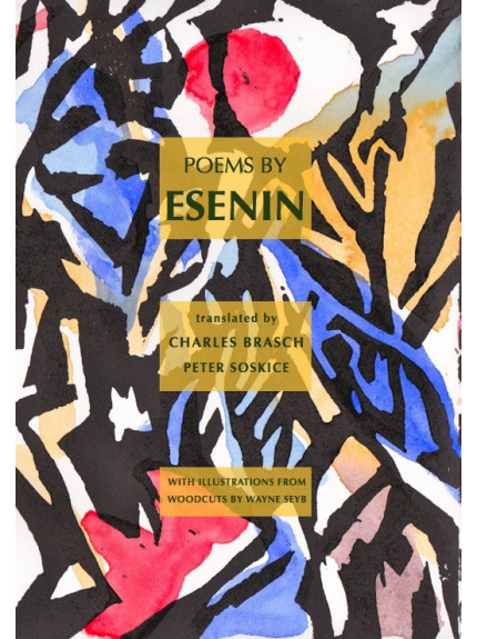 Poems by Esenin