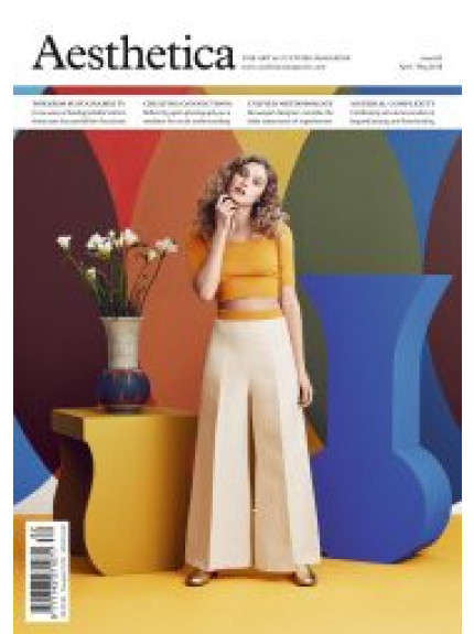Aesthetica 82 April/May 2018