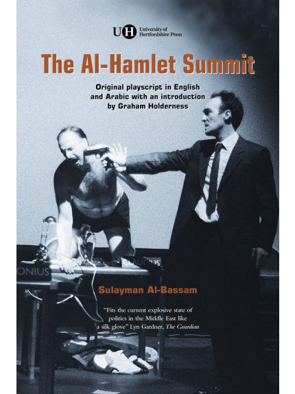 Al-Hamlet Summit, The