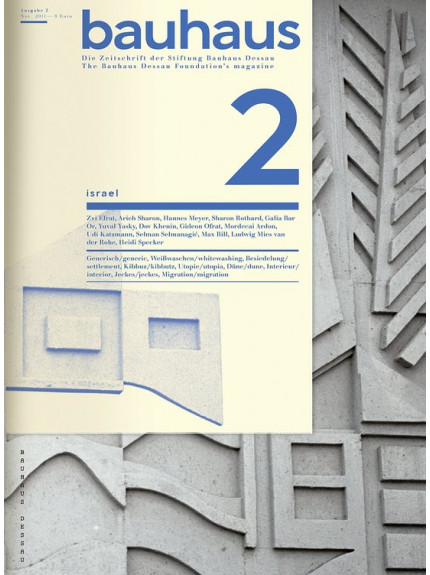 Bauhaus Issue 2 Israel