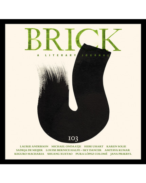 Brick 103 Summer 2019