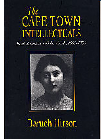 Cape Town Intellectuals