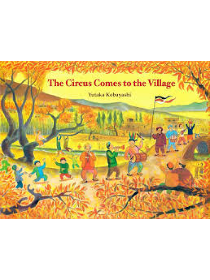 Circus Comes to the Village, The