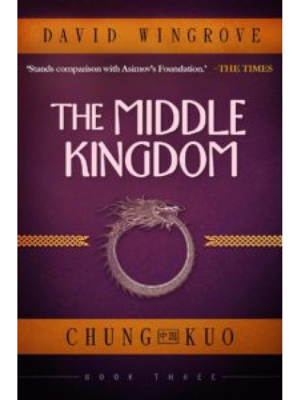 Middle Kingdom, The