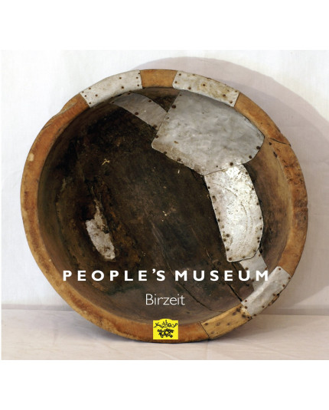 People's Museum - Birzeit