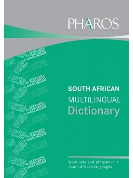 South African Multilingual Dictionary (SAMD), The