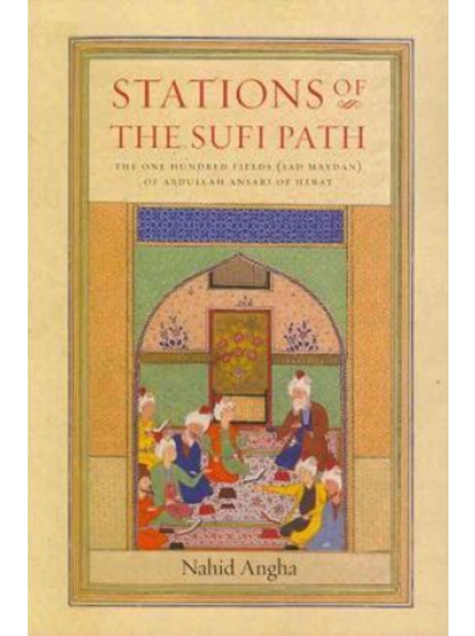 Stations of the Sufi Path: The One Hundred Fields (Sad