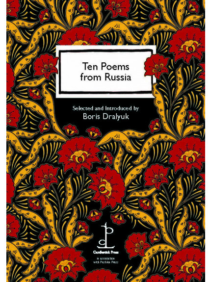 Ten Poems from Russia