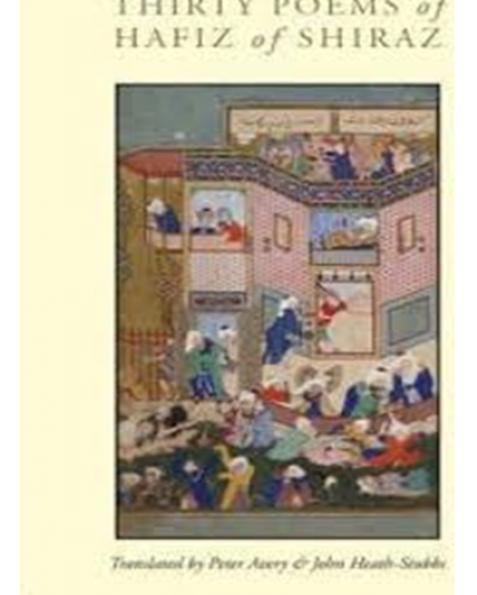 Thirty Poems of Hafiz of Shiraz
